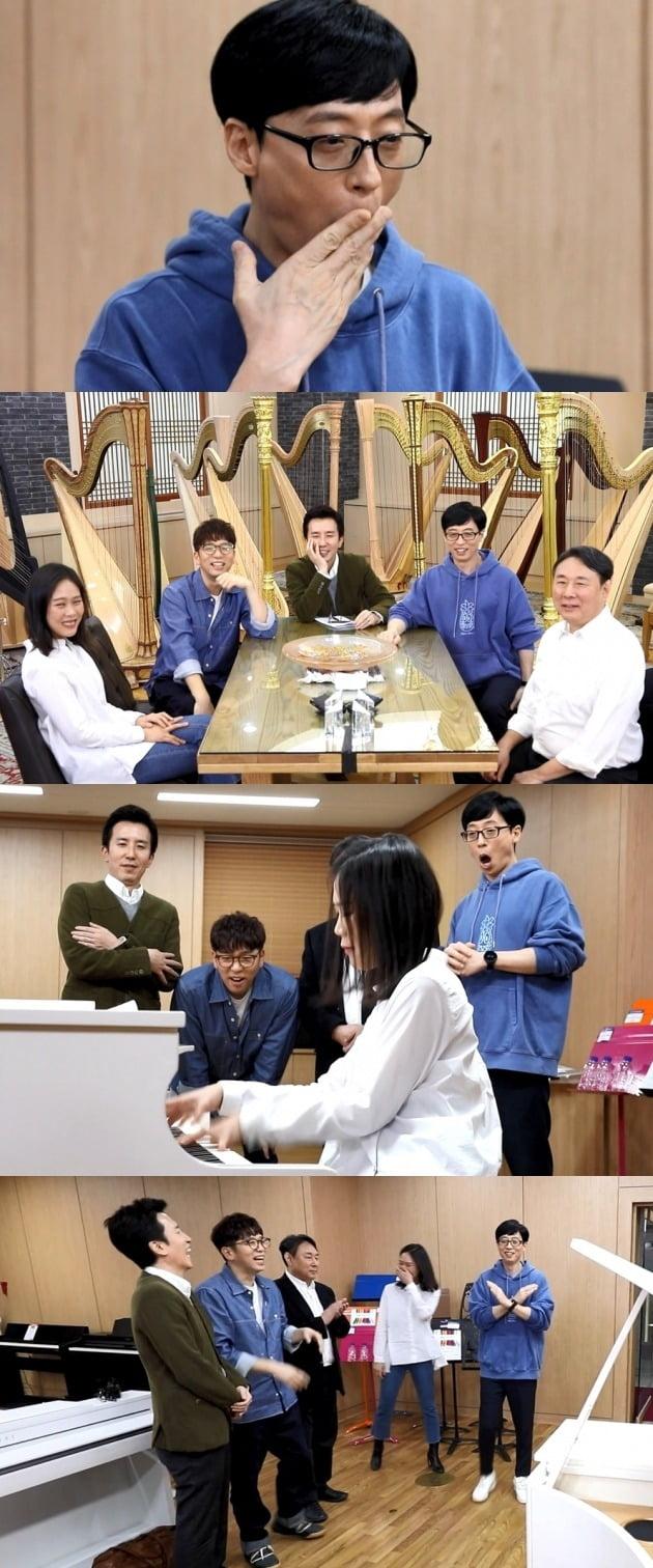 MBC 예능 '놀면 뭐하니'./ 사진제공=MBC