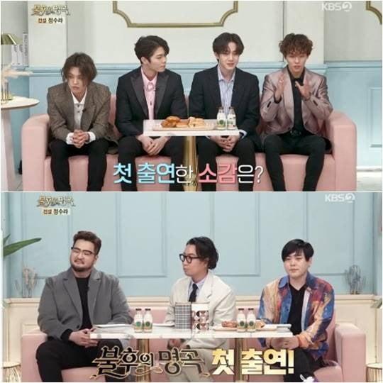 밴드 더 로즈./ 사진=KBS2 '불후의 명곡' 캡처