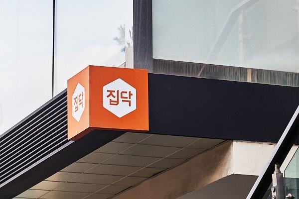 [2020 한국소비자만족지수 1위] 인테리어 비교견적플랫폼, 집닥(ZIPDOC)