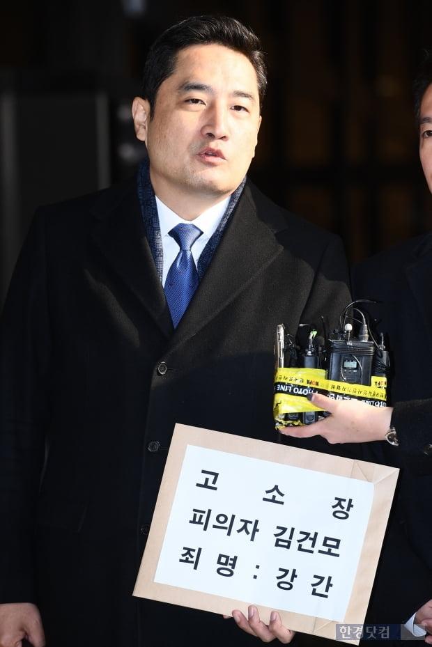 강용석 변호사, 허위고소 교사 논란에 맞고소 대응 /사진=한경DB