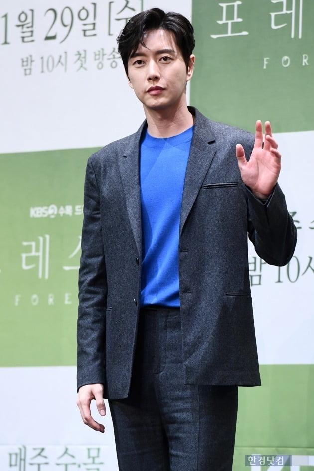 박해진 전액기부 / 사진 = 한경DB