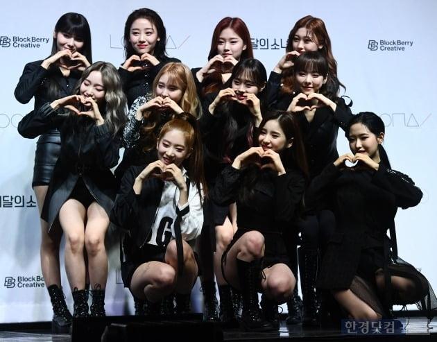 그룹 이달의 소녀 /사진=변성현 기자