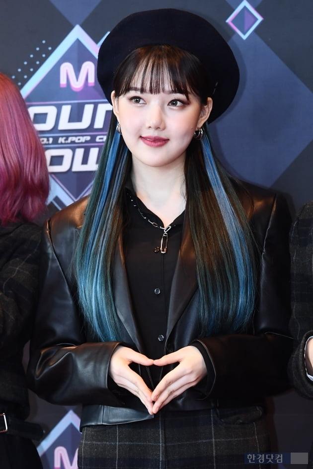 [포토] 여자친구 예린, '예쁜 미소로 하트 발사~'