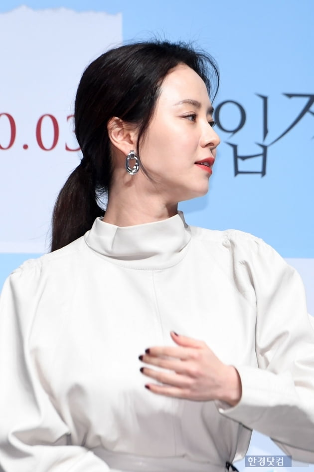 [포토] 송지효, '여신의 옆모습'