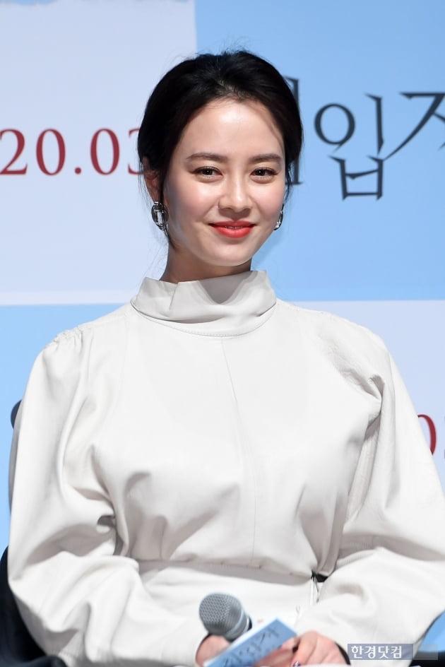 [포토] 송지효, '제가 침입자일까요?'