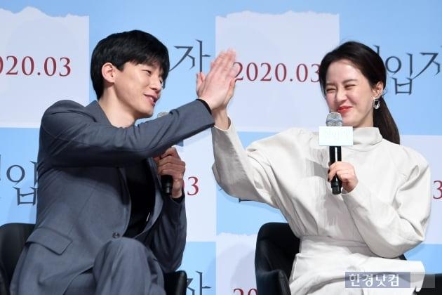 [포토] 김무열-송지효, '현실남매 케미'
