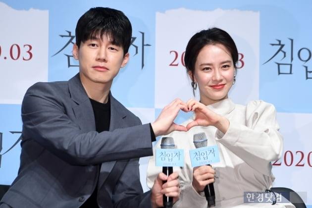 [포토] 김무열-송지효, '침입자 케미'
