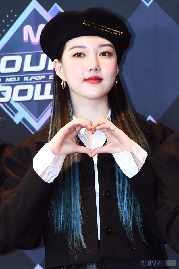 [포토] 여자친구 예린, '사랑스럽게 하트~'