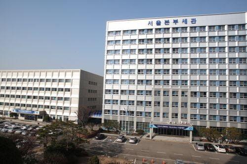 [서울본부세관]한·중미 FTA 미활용 기업 맞춤 지원