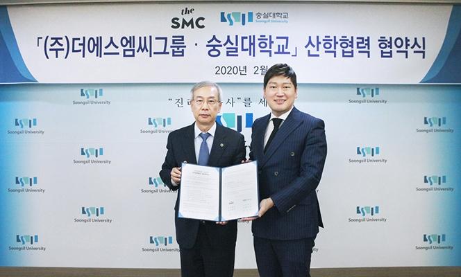 더에스엠씨그룹-숭실대, 뉴미디어 산업 발전 위한 산학협력 MOU 체결