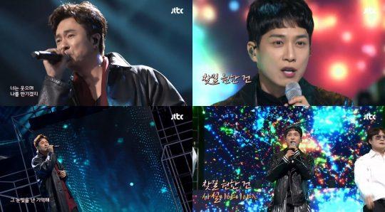 JTBC '슈가맨3' 방송화면. /