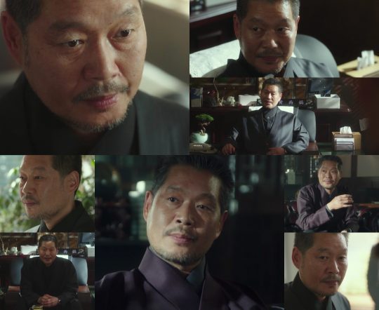 배우 유재명. / JTBC '이태원 클라쓰' 방송화면.
