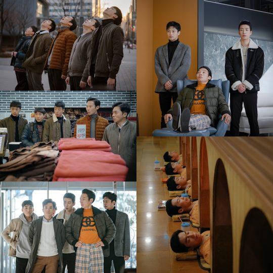 제공=tvN '사랑의 불시착'