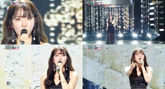 가수 김희진. / MBC 음악 프로그램 '쇼!음악중심' 방송화면 쇼!