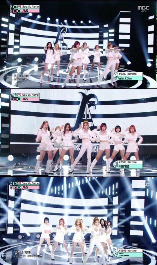 그룹 ANS. / MBC 음악 프로그램 '쇼!음악중심' 방송화면