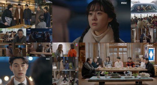 MBC 주말특별기획 '두 번은 없다' 방송화면. /사진제공=MBC