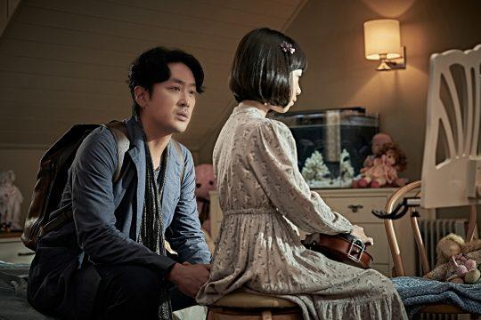 영화 '클로젯'의 한 장면. /사진제공=CJ엔터테인먼트