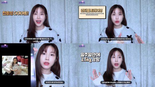 가수 겸 배우 전효성의 유튜브 채널 '블링달링효성'. /사진제공=JHS 엔터테인먼트