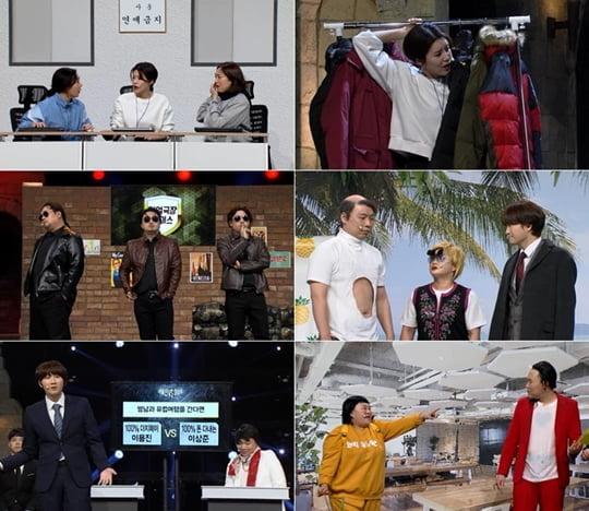 코미디 빅리그(사진=tvN'코미디빅리그')