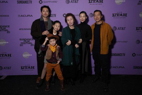 /사진=선댄스 영화제 공식 홈페이지