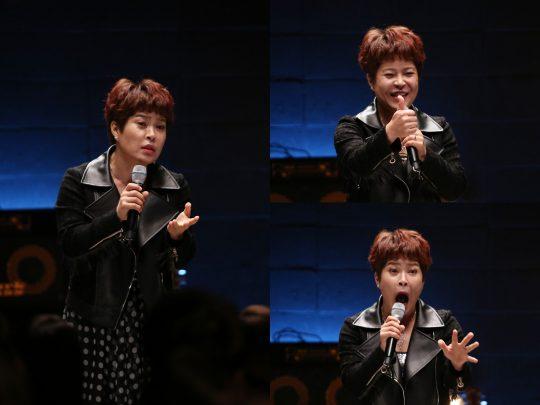 KBS 2TV '스탠드업' 스틸컷. /사진제공=KBS