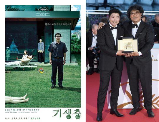 지난해 열린 칸국제영화제에서 '기생충' 황금종려상 수상 당시 송강호(왼쪽)와 봉준호 감독. /사진제공=CJ엔터테인먼트
