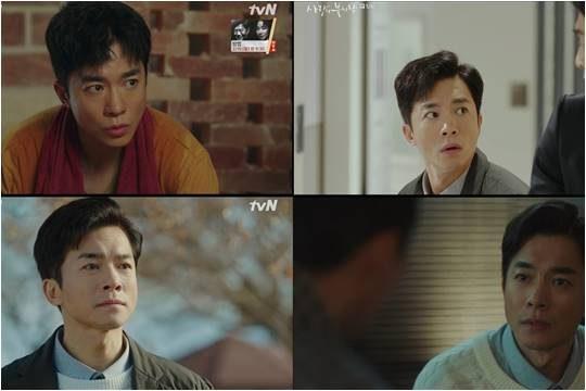 tvN 드라마 '사랑의 불시착' 방송화면 캡처.
