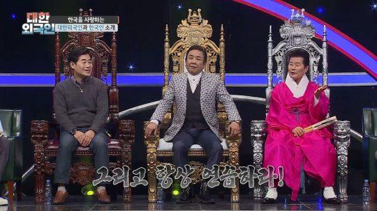 '대한외국인' 이연복(왼쪽부터), 허참, 태진아. /사진제공=MBC에브리원