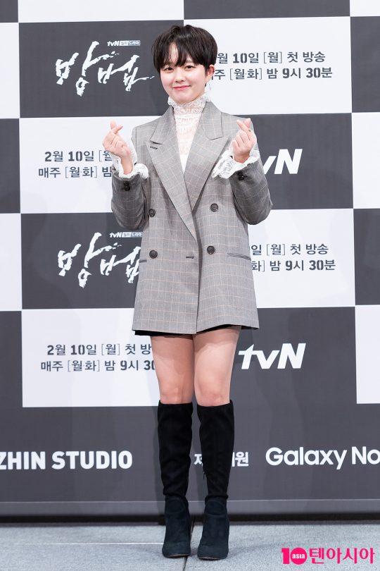 배우 정지소./사진제공=tvN