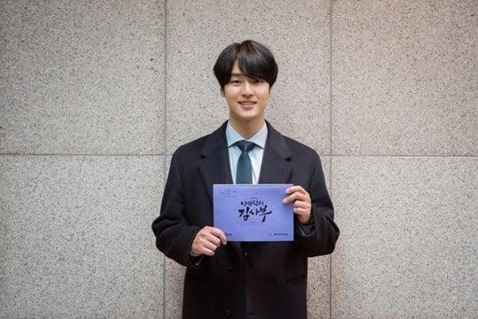 '낭만닥터 김사부2' 양세종 (사진= 삼화네트웍스 제공)