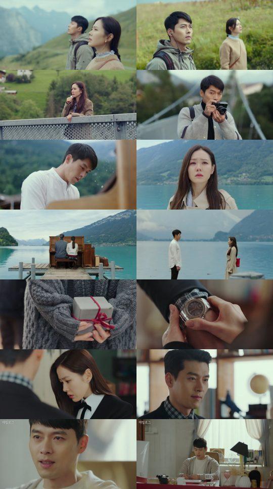 '사랑의 불시착'에서 가슴 저릿한 로맨스를 보여주고 있는 배우 현빈, 손예진. /사진제공=tvN