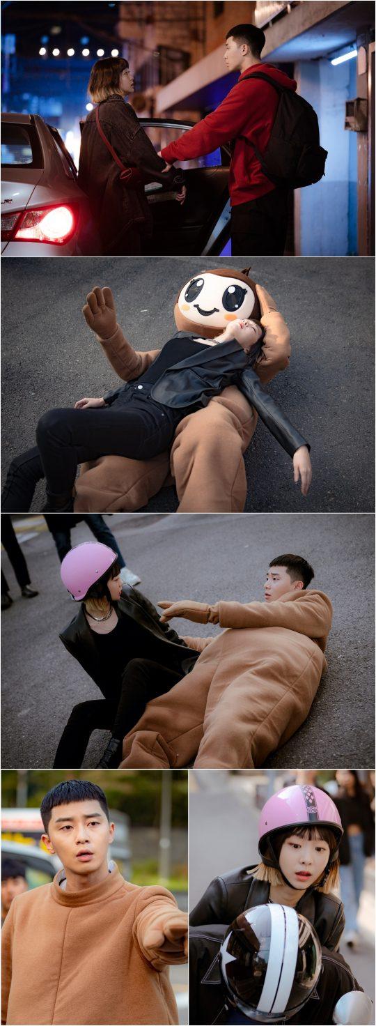 제공=JTBC '이태원 클라쓰'