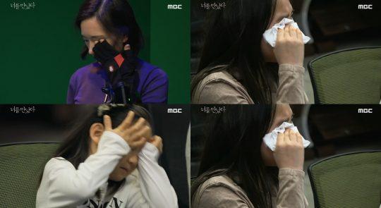 'MBC 스페셜- 특집 VR 휴먼타큐멘터리 너를 만났다'./ 사진=방송화면