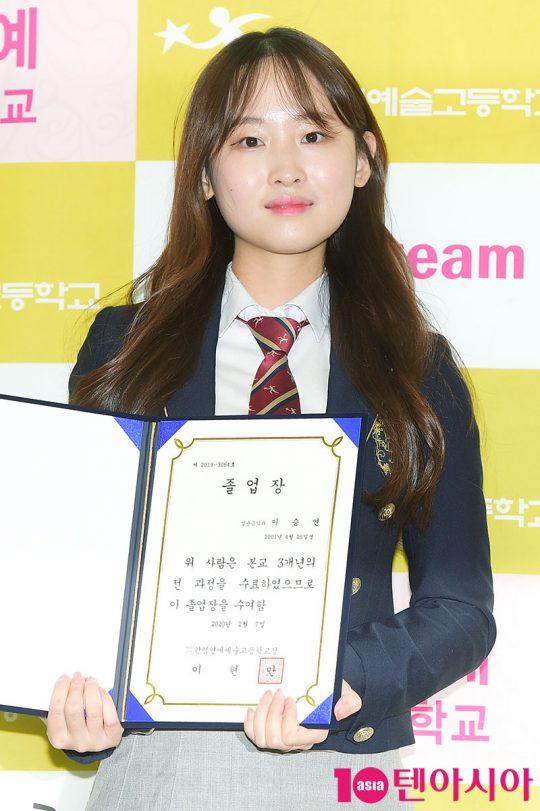 '미스트롯' 출연자 이승연