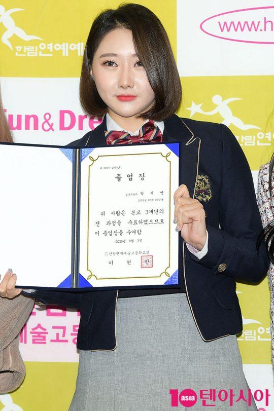 퍼플백 박세연