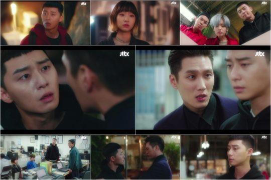 사진=JTBC '이태원 클라쓰; 방송화면