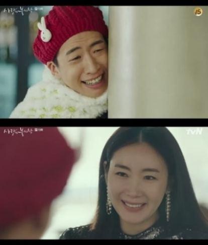 '사랑의 불시착' 최지우 / 사진=tvN 방송화면