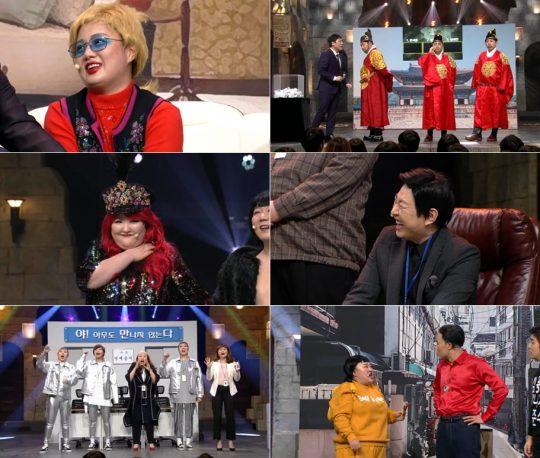 '코미디빅리그' 1쿼터 6라운드. /사진제공=tvN