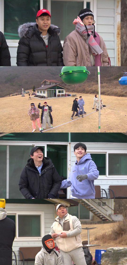 '1박 2일' 고창 편. /사진제공=KBS2