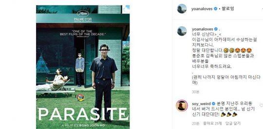 /사진=정려원 인스타그램
