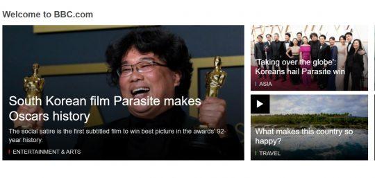 사진=BBC 홈페이지 캡처
