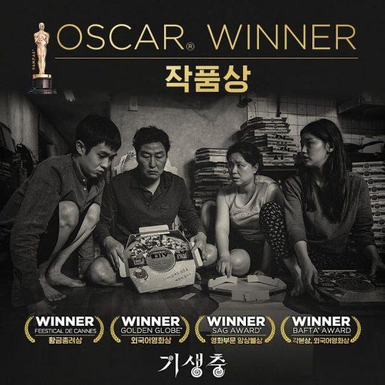 영화 '기생충'이 아카데미 시상식에서 작품상을 비롯해 4관왕에 올랐다. /사진=CJ엔터테인먼트 인스타그램