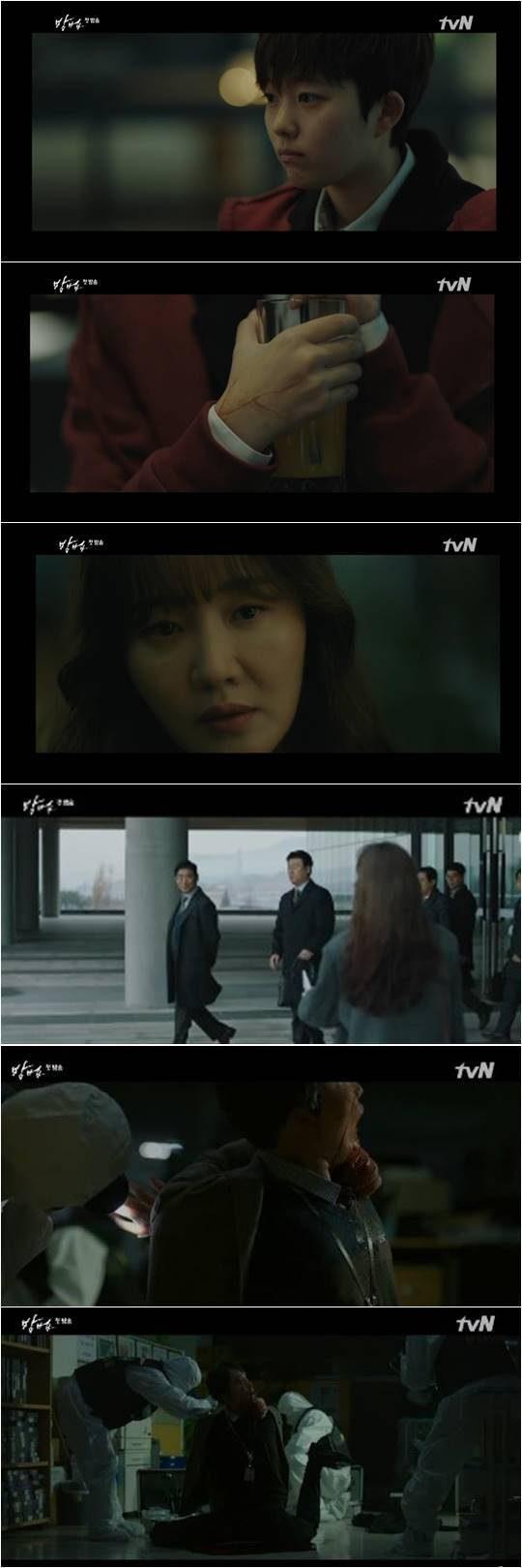 지난 10일 방영된 tvN 월화드라마 '방법' 방송화면.