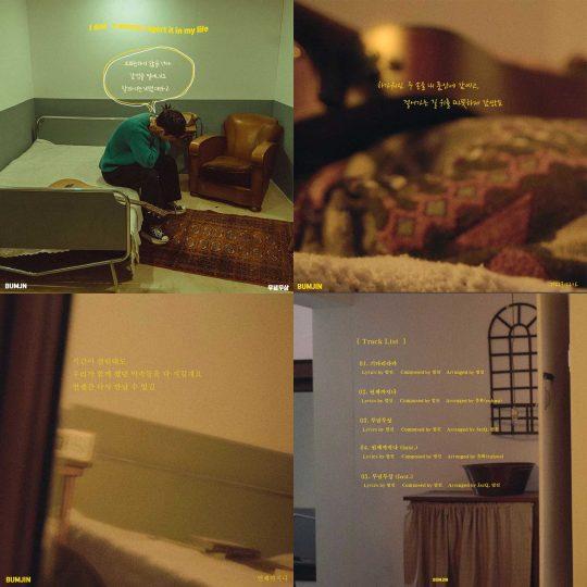 가수 범진의 새 음반 가사 티저, 곡 목록. / 제공=KG컴퍼니