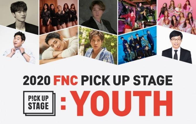 FNC, 전국 오디션 'FNC 픽업스테이지 : YOUTH' 대성황