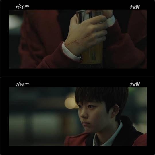 지난 10일 방영된 tvN 드라마 '방법' 방송화면.