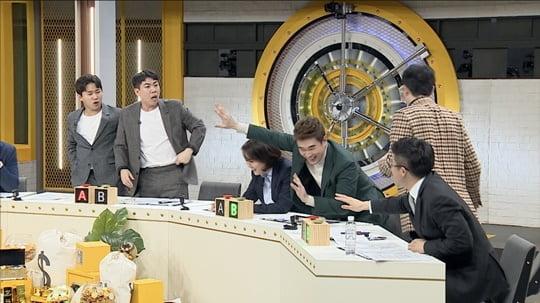 정산회담 (사진=JTBC)