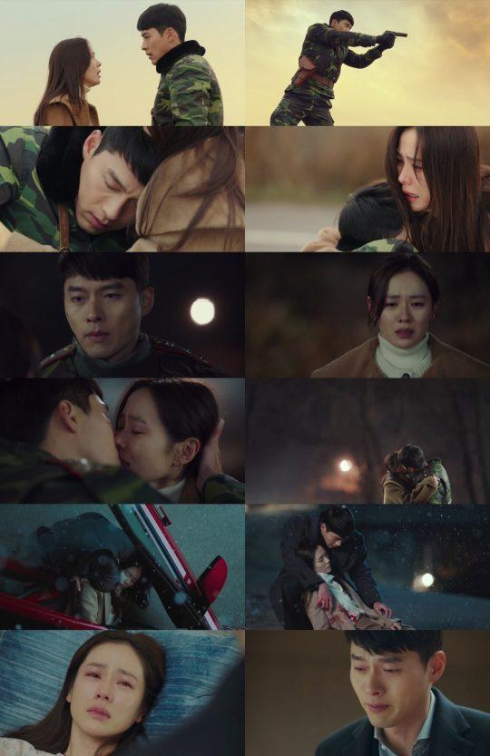 '사랑의 불시착' 방송 화면./사진제공=tvN