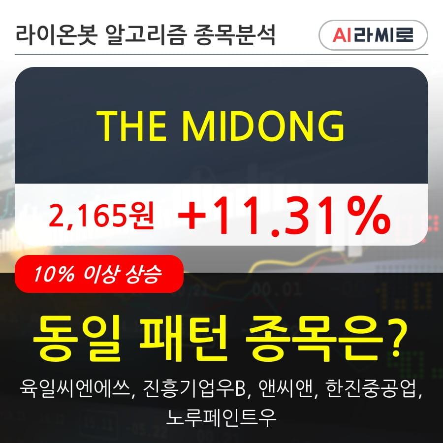 THE MIDONG