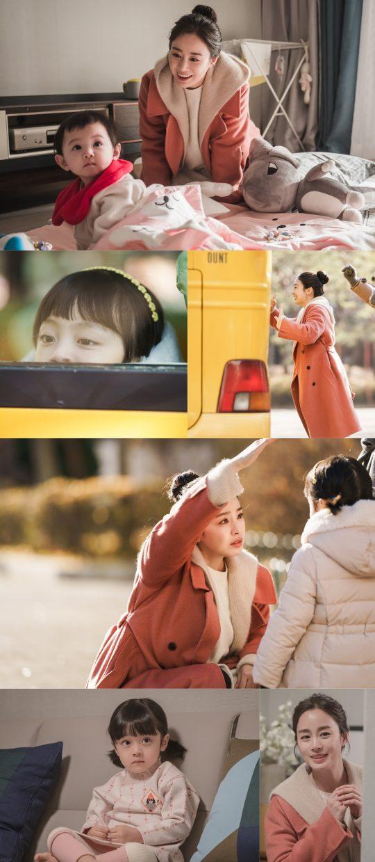 '하이바이,마마!' 김태희 / 사진제공=tvN